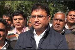 ashok tanwar indicated to form new party