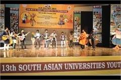 inauguration of the 13th south asian cultural festival