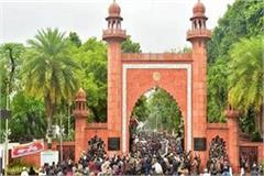 amu professor afifullah khan accepts resignation becomes new proctor