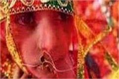 tughlaqi decree panchayat vidisha marriage minor daughter calf s death