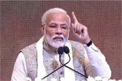 pm modi inaugurates kashi ek roop many program
