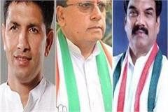 reaction ministers kamal nath govt on budget of modi govt at centre