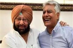 due to captain amarinder came forward in politics jakhar