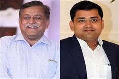 avneesh awasthi and anuj kumar jha join the trust