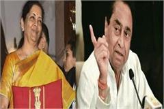 reaction of cm kamalanath on budget 2020