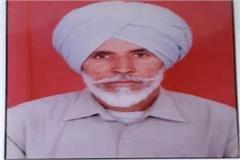 threat of congress sarpanch killed former sarpanch