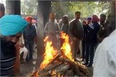 funeral of children died in nagar kirtan blast