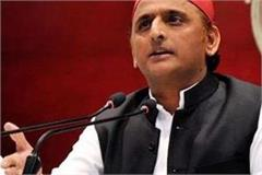 bjp does not talk on farmers  issues akhilesh yadav