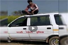 police sold the vehicle on sticker youth made video viral