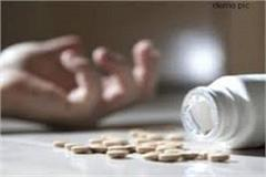 person dies after drinking poisonous medicine