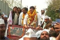 after winning delhi assembly elections now aap s eye on up