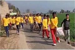fazilka s unique initiative of school started  plogging  campaign