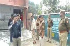 ambedkarnagar police station hanged in jaitpur police station created chaos