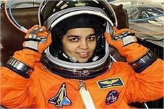 haryana s daughter kalpana chawla remembered honored