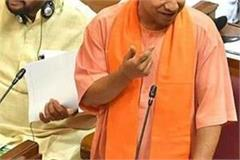 cm yogi claims no one died from police firing in anti caa violence