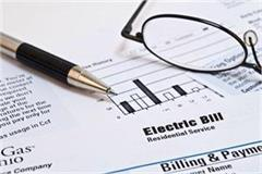 good news for electricity consumers now you can pay bills at the post office