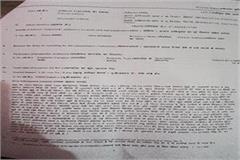 panchayati land accused of stealing soil sarpanch suspended