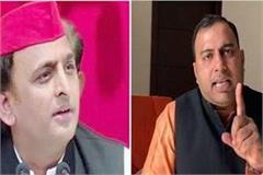 modi government wants to kill akhilesh yadav amit jani