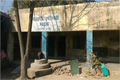 ludhiana s  government school  becomes ruins