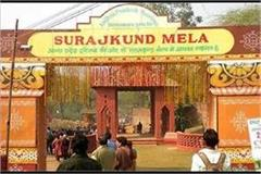 inauguration of folk arts at 34th surajkund handicraft fair from today