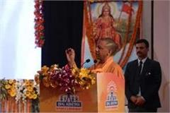 cm yogi said  we are working without discrimination on the basis