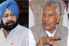 capt amarinder singh and sunil jakhar friction