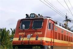 bathinda varanasi weekly express run from today