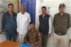 5 40 lakh accused of cheating in the name of haj yatra arrested