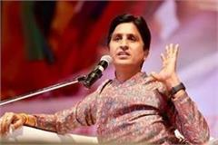 the thief took the famous poet kumar vishwas s fortune car