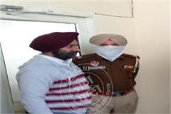 inspector arrested taking bribe