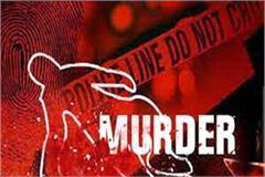 girlfriend husband was murdered by giving betel to one and a half lakh rupees