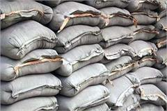government has arranged cheap cement for itself
