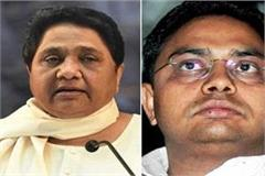 67 thousand electricity dues department recovered from mayawati s bungalow