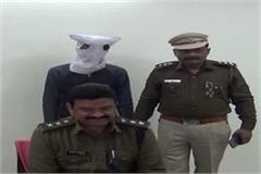 youth kidnapped and raped minor girl accused arrested