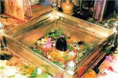 kashi vishwanath will not be able to see touch on mahashivaratri