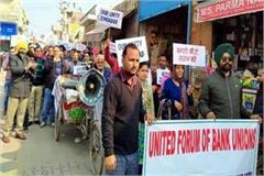 officers and employees of group banks full strike on second day