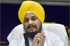 akal takht supports anti caa movement