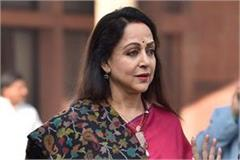 bjp mp hema malini demands for constitution of