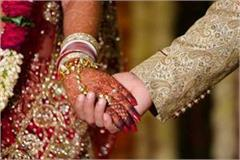 lover couple gets married in women s police station both police