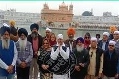 namastakas in sri darbar sahib including the king family of nepal