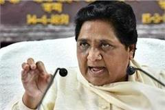 caa nrc make muslim lives difficult mayawati