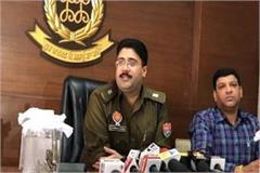 mohali police arrested 2 gangsters with weapons