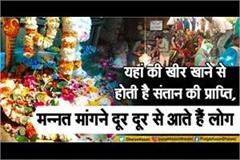 virupaksha temple bilpank madhya pradesh