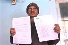 two lakhs withdrawn from army man s sbi account through upi