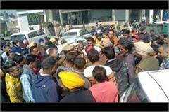 asi municipal corporation employee fight