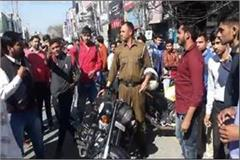 bike challan of 20 thousand 500