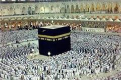 corona saudi arabia prohibits pilgrims coming to mecca madina