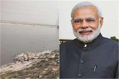 pm modi s effort brought color oxygen levels reached between 9 to 11 in ganga