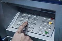 atm becomes soft target of miscreants
