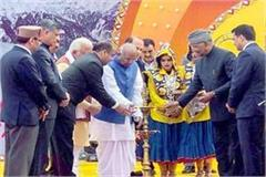 himachal cm present with president at surajkund fair